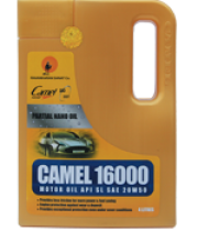 Camel 16000